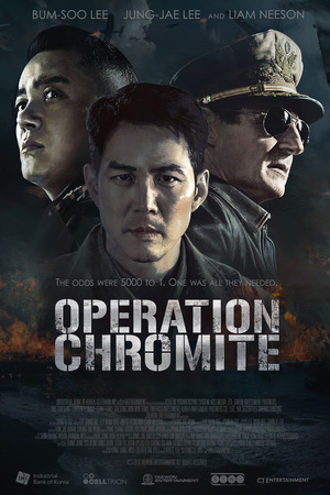 Operation Chromite (2016) DVD Release Date