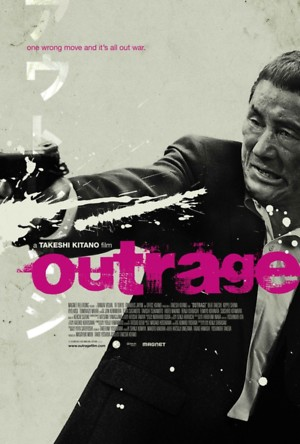 Outrage (2010) DVD Release Date