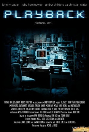 Playback (2012) DVD Release Date