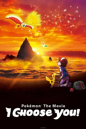 Pokemon the Movie: I Choose You! (2017) DVD Release Date