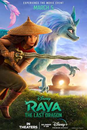 Raya and the Last Dragon (2021) DVD Release Date