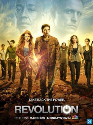 Revolution (TV 2012) DVD Release Date