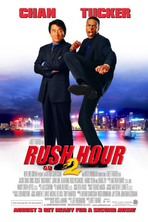 Rush Hour 2 (2001) DVD Release Date