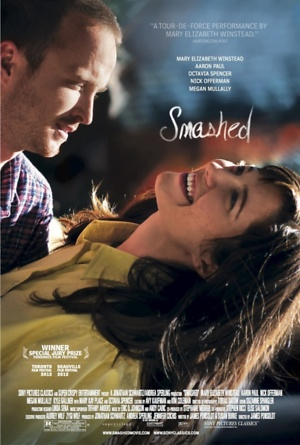 Smashed (2012) DVD Release Date
