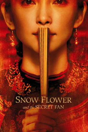 Snow Flower and the Secret Fan (2011) DVD Release Date