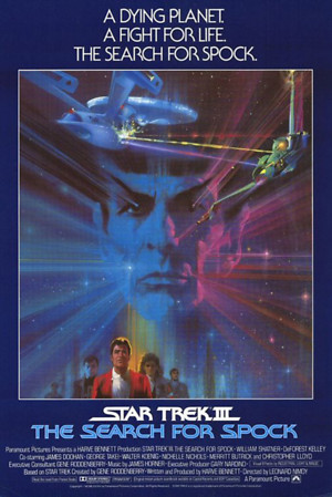 Star Trek III: The Search for Spock (1984) DVD Release Date