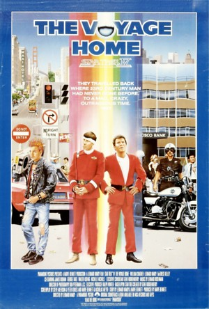 Star Trek IV: The Voyage Home (1986) DVD Release Date