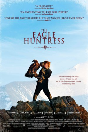 The Eagle Huntress (2016) DVD Release Date