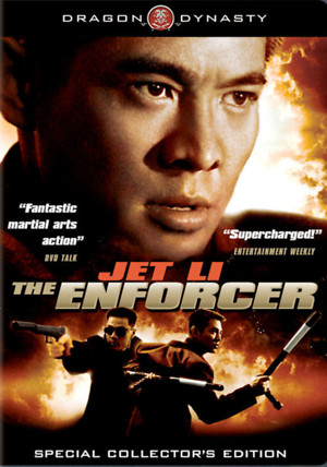 The Enforcer (1995) DVD Release Date