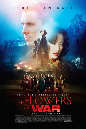 The Flowers of War (2011) DVD Release Date