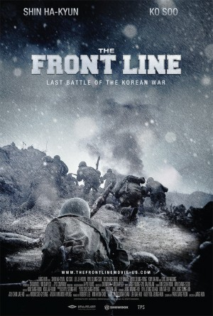 The Front Line (2011) DVD Release Date