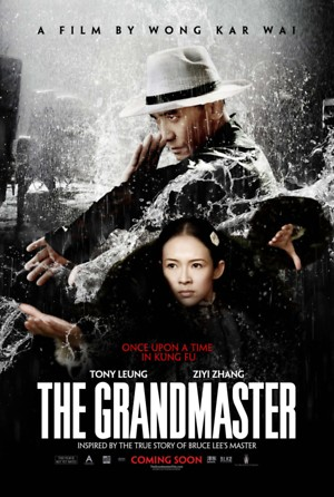 The Grandmaster (2013) DVD Release Date