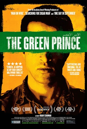 The Green Prince (2014) DVD Release Date