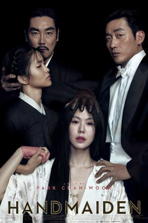The Handmaiden (2016) DVD Release Date