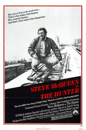 The Hunter (1980) DVD Release Date