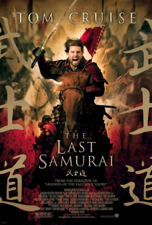 The Last Samurai (2003) DVD Release Date
