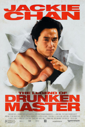 The Legend of Drunken Master (1994) DVD Release Date