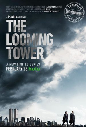 The Looming Tower (TV Mini-Series 2018) DVD Release Date