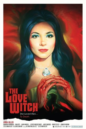 The Love Witch (2016) DVD Release Date