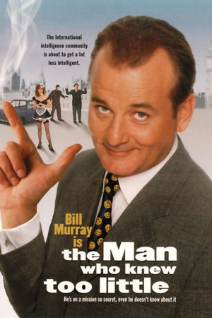 The Man Who Knew Too Little (1997) DVD Release Date