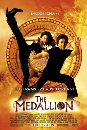 The Medallion (2003) DVD Release Date