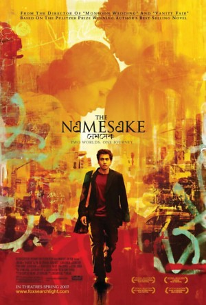 The Namesake (2006) DVD Release Date