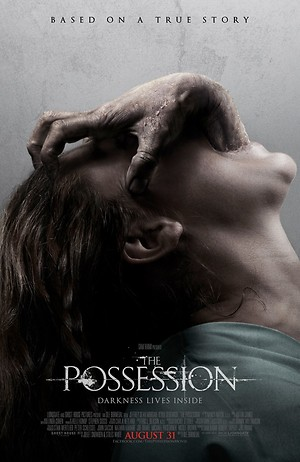 The Possession (2012) DVD Release Date