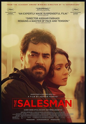 The Salesman (2016) DVD Release Date