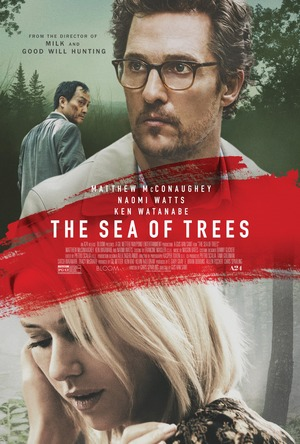 The Sea of Trees (2015) DVD Release Date