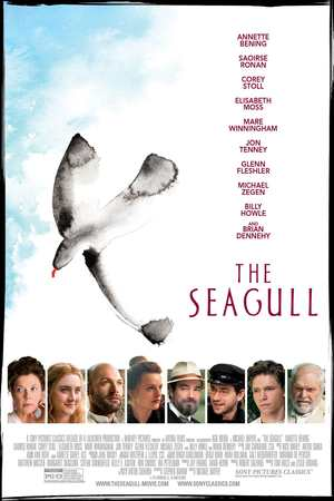 The Seagull (2018) DVD Release Date