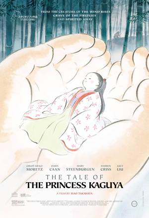 The Tale of Princess Kaguya (2013) DVD Release Date