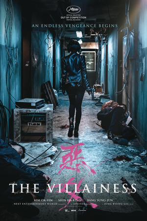 The Villainess (2017) DVD Release Date
