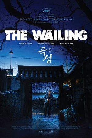 The Wailing (2016) DVD Release Date
