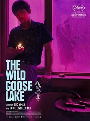 The Wild Goose Lake (2019) DVD Release Date