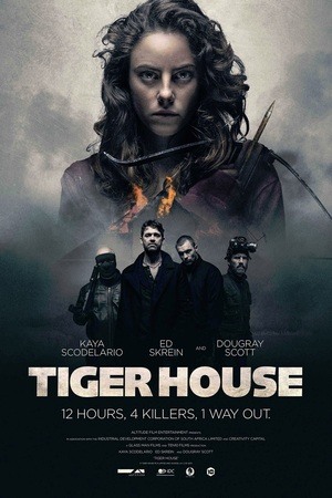 Tiger House (2015) DVD Release Date
