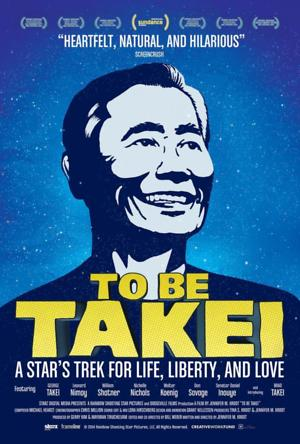 To Be Takei (2014) DVD Release Date