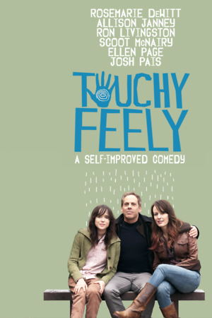 Touchy Feely (2013) DVD Release Date