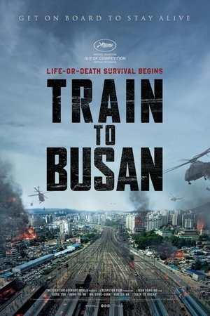 Train to Busan (2016) DVD Release Date