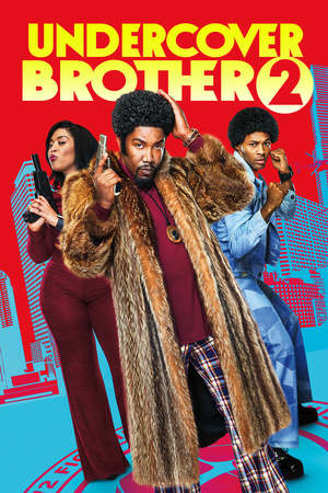 Undercover Brother 2 (2019) DVD Release Date