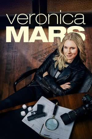 Veronica Mars (TV Series 2004- ) DVD Release Date