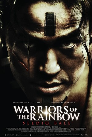Warriors of the Rainbow: Seediq Bale (2011) DVD Release Date