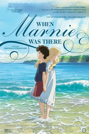 When Marnie Was There (2014) DVD Release Date