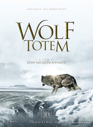 Wolf Totem (2015) DVD Release Date