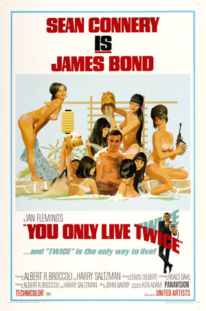 You Only Live Twice (1967) DVD Release Date