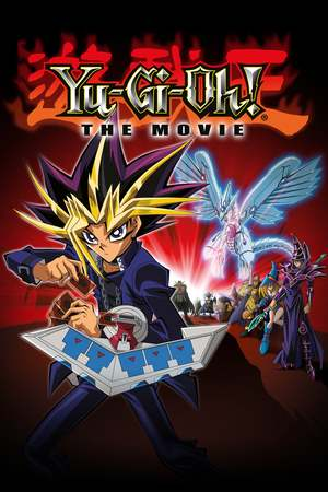 Yu-Gi-Oh!: The Movie (2004) DVD Release Date