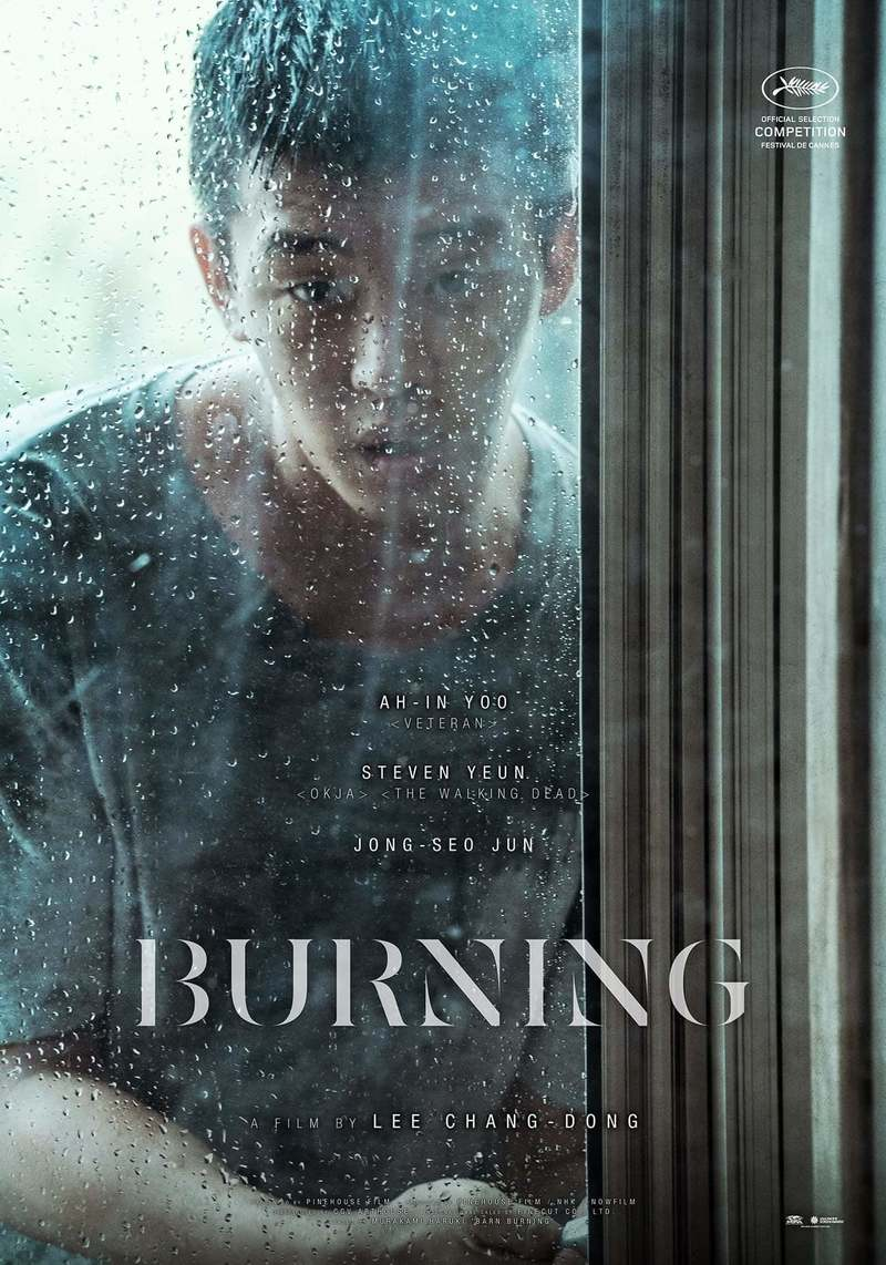 Burning DVD Release Date March 5, 2019