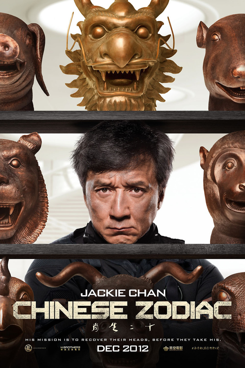 chinese zodiac dvd release date march 25 2014