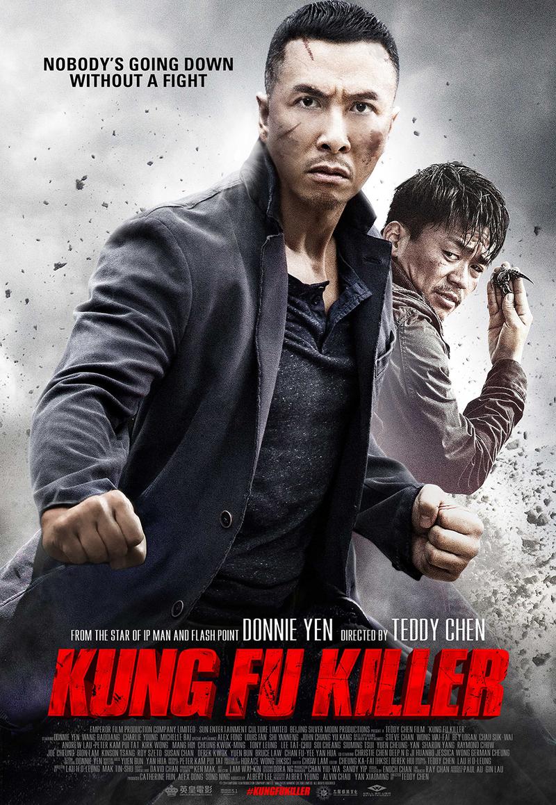 Kung Fu Killer DVD Release Date July 21, 2015