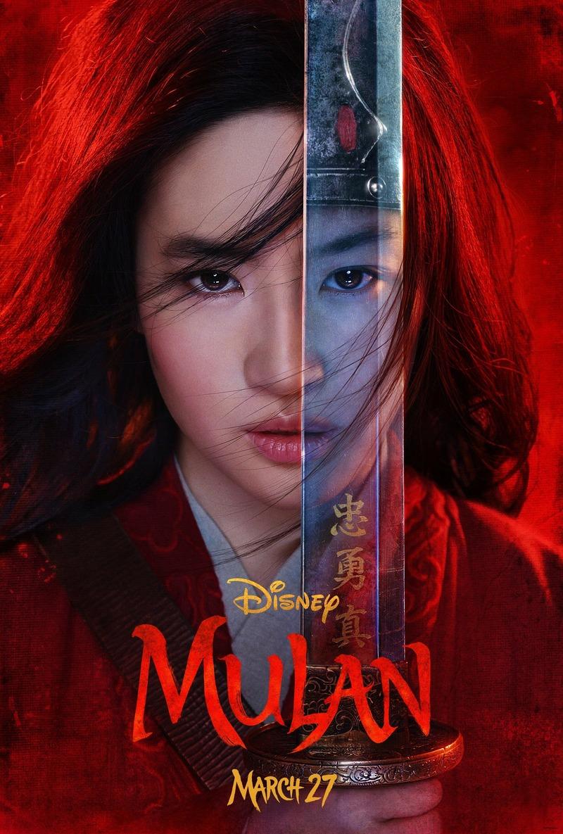 Mulan Dvd Release Date