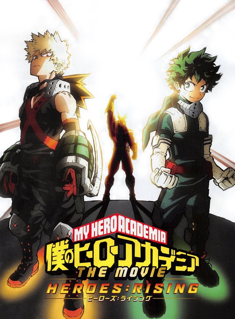 My Hero Academia Heroes Rising Dvd Release Date October 27 2020